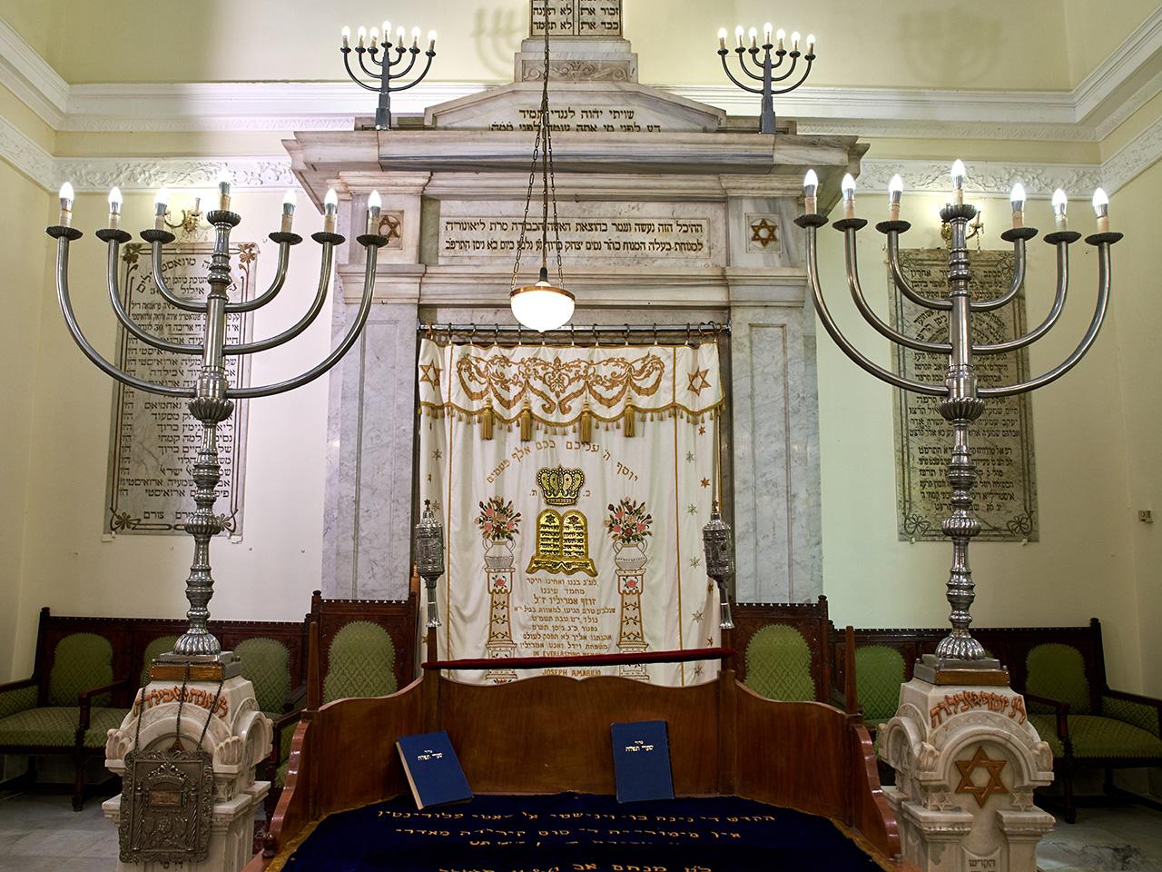 Thessaloniki - Monastirioton Synagogue