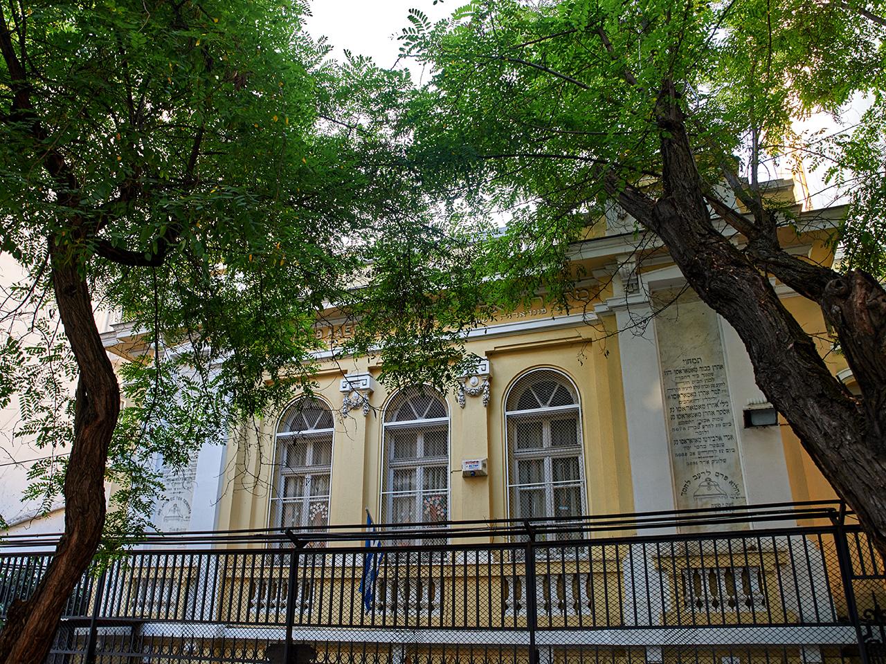 Thessaloniki Talmud Torah Hagadol Jewish Primary School